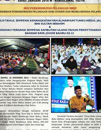 mbjb newsletter
