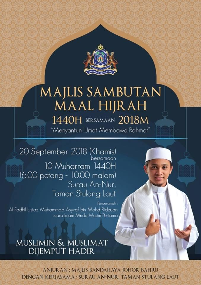 Program Maal Hijrah